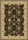 Central Oriental Radiance Catonsville 2079 Brown