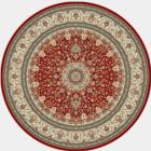Dynamic Rugs Ancient Garden 57119 1414 Red Ivory